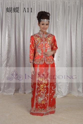 InWedding chinese wedding dress 20