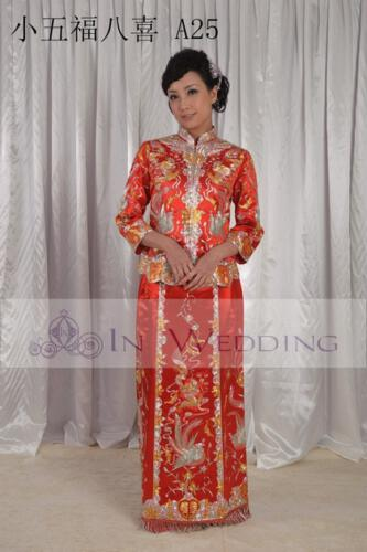 InWedding chinese wedding dress 7