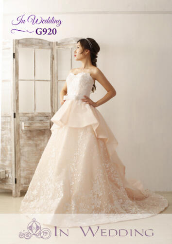 InWedding evening dress G920A