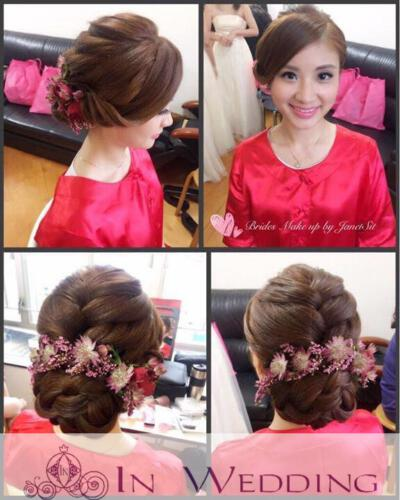 In Wedding Make up-MU11