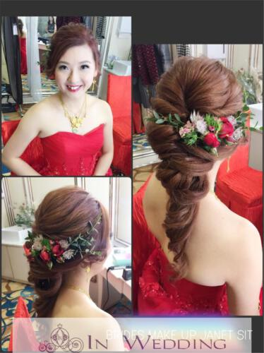 In Wedding Make up-MU26