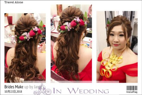 In Wedding Make up-MU36